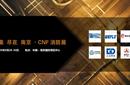 2020南京消防展会图片