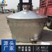 黑龙江小型纯粮酿酒设备200斤酿酒设备报价