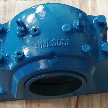 軸承座。鑄鋼軸承座SNL3036響水馬丁傳動件制作