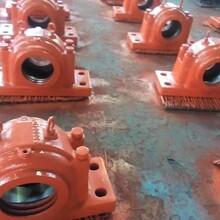 結實軸承座SD548鑄鋼軸承座SD248響水馬丁