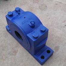 GZ4-360軸承座GZQ4-360鑄造軸承座SNS3152剖分式軸承座