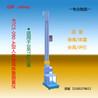 山东电讯七厂有限责任公司优惠供应儿童RTCS-090-A人体身高体重测量仪