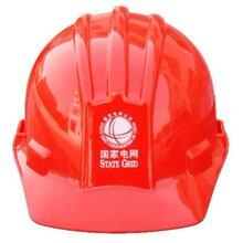 安全帽印字机全自动安全帽移印机安全帽印刷设备丝网印刷机图片