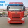解放JH6大型黄牌9米6冷藏车报价,图片及参数