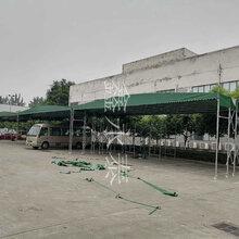 厂家直销折叠移动雨蓬活动雨蓬伸缩推拉雨蓬图片
