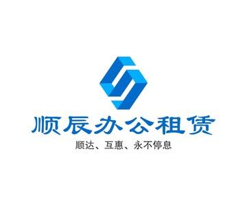 贵州顺辰贸易有限公司