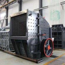 石子石料大口反擊式破碎機移動輪胎式制砂機生產線