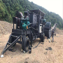 移動式打石子制砂生產線高產耐用移動破碎機設備