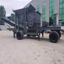 建筑垃圾石子輪胎式移動破碎機高產耐用重錘制砂機