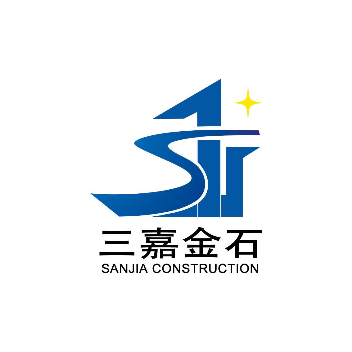 河北三嘉建筑工程有限公司