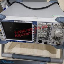 FSWP相位噪聲分析儀和VCO測試儀3GHZ分析儀圖片