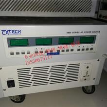 华仪6800系列数字式交流电源供应器AC电源华仪6820EES6810