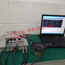 CLIO12意大利原装CLIO10CLIO11电声曲线分析仪喇叭测试仪