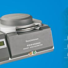 EDX4500HX荧光光谱仪rohs仪,元素仪,无卤仪RoHS检测分析