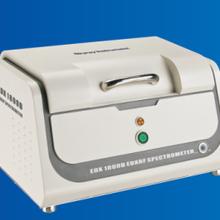 收购EDX1800B能量色散X荧光光谱仪X射线回收