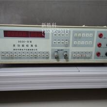 DO30-II型多功能校准仪/DO30B-2三用表校准仪万用表校准仪