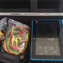 电能质量分析仪三相电力计平板触控式电能质量分析仪福绿克435