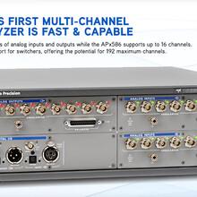 高价回收AudioPrecision多功能音频分析仪