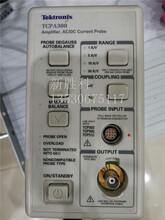 TektronixTCPA300电流探头放大器TCP312示波器电流探头