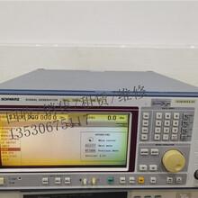 标准信号发生器SME033GHZ信号源AMFM信号发生器射频仪器
