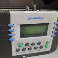 QuantumData701AVideoTestGenerator视频发生器电视机仪器