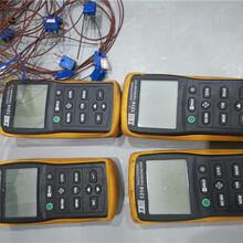台湾泰仕TES-1314K.J.E.T.R.S.N.温度表TES1314数字式温度计