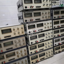 扫频仪试音机听音器音频扫频发生器阳光7116C60W100W