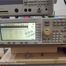 E4421BESG3000信号发生器,3GHz信号源AMFM标准信号发生器