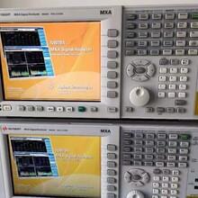 AGILENT安捷伦N9020AMXA信号分析仪3GHZ频谱测试仪
