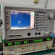 LevearVP-8194D信号发生器RDS信号源AMFM标准信号源VP8194A