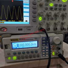 DSO1024A200MHZ数字示波器存储示波器4通道示波器DSO1022