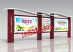 湖北黃岡小學幼兒園戶外宣傳欄燈箱定做定制廠家黃岡櫥窗