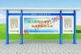 福建宣传栏-福州新款企业宣传栏-福州企业宣传栏