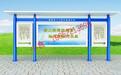 2019甘肅慶陽宣傳欄制作工藝展示