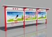 湖南永州做宣傳欄標牌的廠家,比較好的廠家