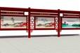 福建武夷山宣传栏制造,武夷山社区宣传栏报价