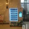 西安無人售貨機自動售貨機廠家價格可定制-智購科技