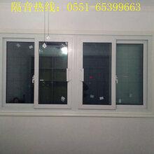 供应合肥隔音窗静立方居家节能窗淮南专业隔音窗图片