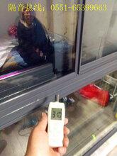 合肥静立方隔音窗铝合金窗淮南静立方隔音窗专业隔音窗图片