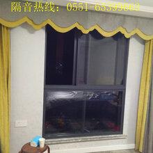 关于被噪音困扰的人们,是否要安装合肥隔音窗合肥静立方静音窗图片