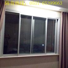 高档铝合金隔音门窗合肥隔音门窗价格静立方隔音门窗特惠系列图片