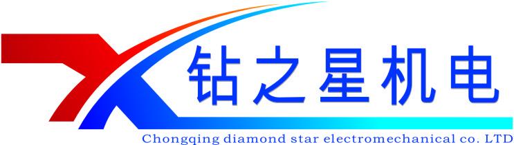 重庆钻之星机电竞博国际