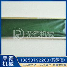 礦用光縴光柵撕裂(lie)傳感器(qi)GVD1200撕裂(lie)傳感器(qi)圖ji) />  <span class=
