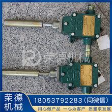 本(ben)安跑偏傳感器(qi)GEJ30跑偏傳感器(qi)圖ji) />  <span class=