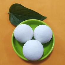 現貨95%氧化鋁耐磨陶瓷球中高鋁球磨機陶瓷球耐高溫圖片