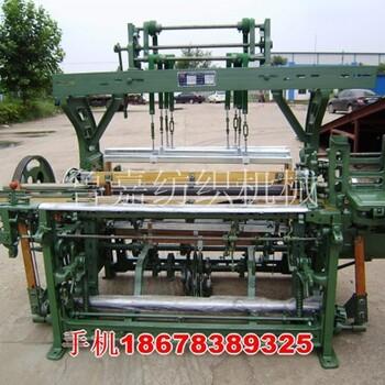 鲁嘉纺织机械GA618牛仔布织机织布机有梭织机专业生产厂家