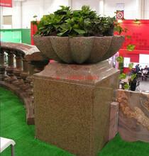 出售供應石雕花缽園林花盆黃銹石歐式石雕花缽小區花盆擺件圖片