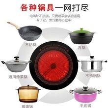 火锅电磁炉品牌价格很多AIOK火锅电陶炉厂家推荐十大火锅电磁炉图片