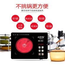 火锅电陶炉和智能电磁炉相比谁更值得买-AIOK火锅电陶炉厂家图片