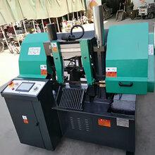廠家數控鋸床高速全自動送料4230臥式帶鋸床工業級金屬帶鋸圖片